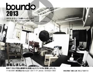 bound2013
