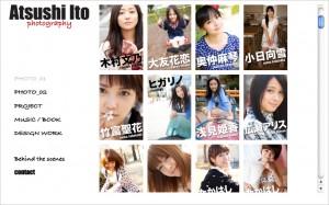 kimurafumino_top