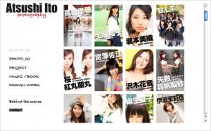 takadariho_top