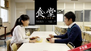 title_yokoku
