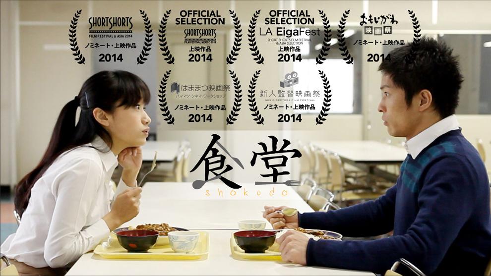award食堂2014
