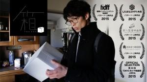 award箱2015