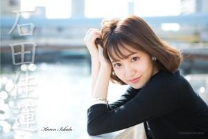 ishida_photo