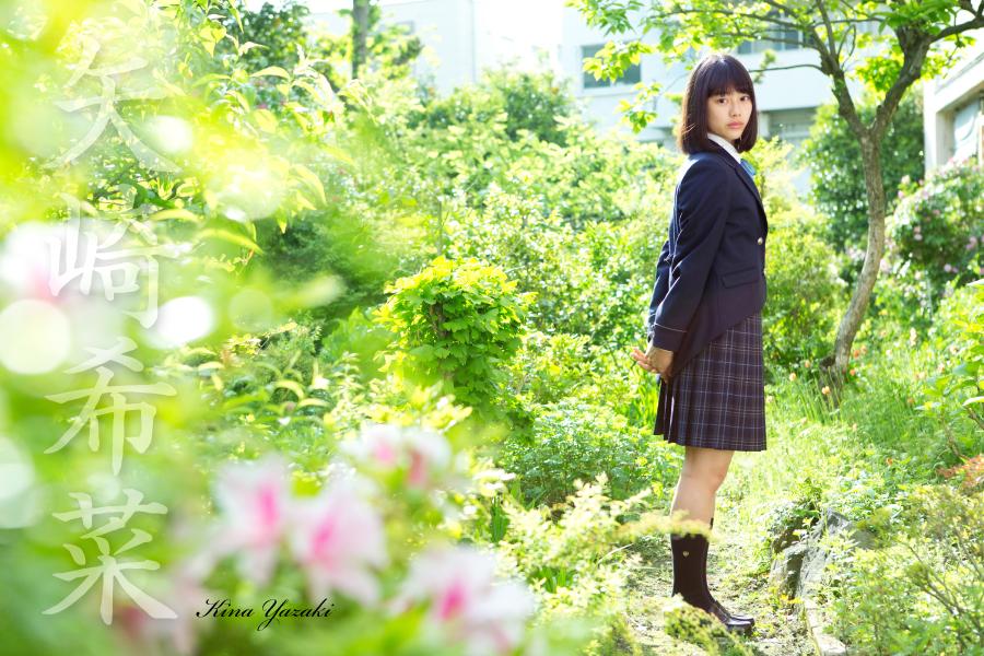 20170427矢崎希菜