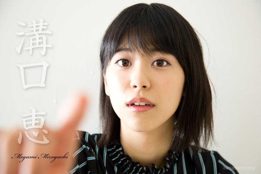 mizoguchi_photo