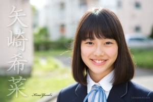 yazaki_photo